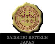 SAISEIDO | BINOITARI