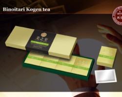 Binoitari Kogen tea